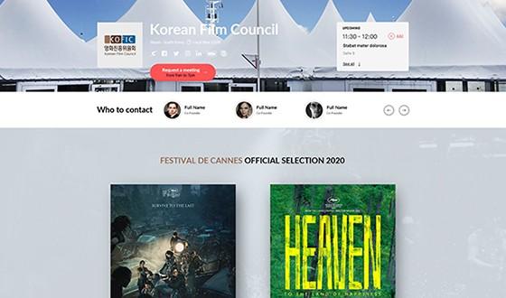 KOFIC and Korean Cinema Heading Into Cannes Virtual Film Market