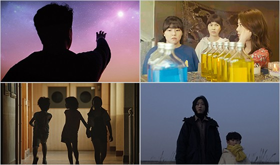 Korean Fantastic Features Shine at 24th BiFan