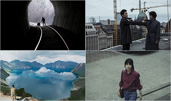 Always on the Move - Location Shooting in Korean Films