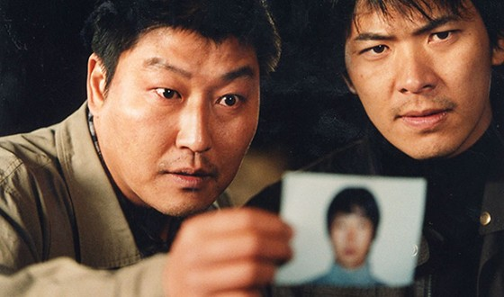 MEMORIES OF MURDER to Make Long-Awaited North American Bow in October