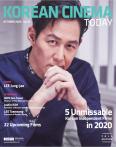 Korean Cinema Today vol.37