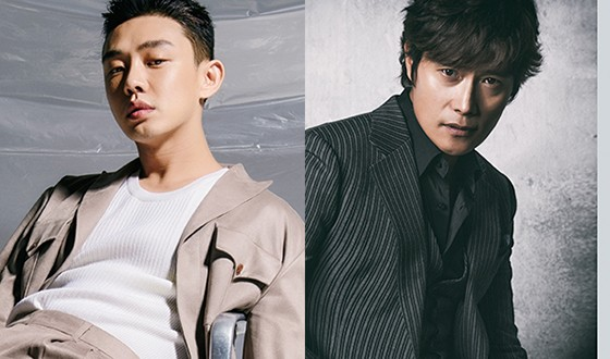 YOO Ah-in May Appear Alongside LEE Byung-hun in THE GAME