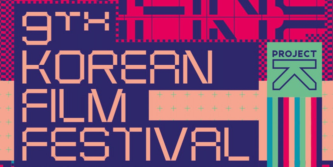 Korean Film Festival in Frankfurt Presents Its Biggest Program for 9th Edition