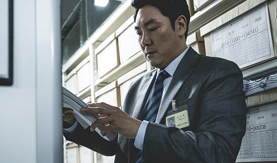 BLACK MONEY Tops Korean Film Producers Association Awards
