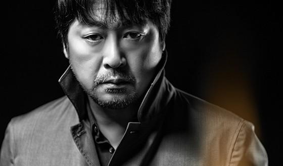 KIM Yun-seok to Play Admiral YI Sun-shin in KIM Han-min's NORYANG