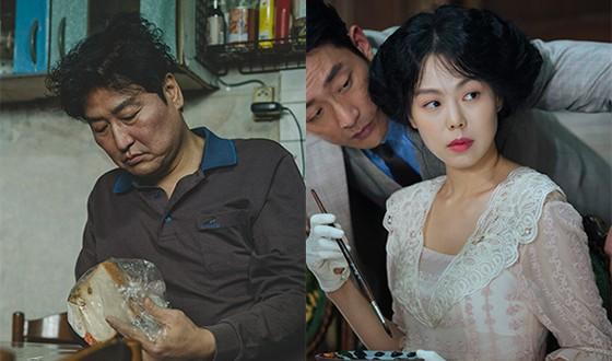 NY Times Select SONG Kang-ho and KIM Min-hee Among 25 Greatest Actors of 21st Century