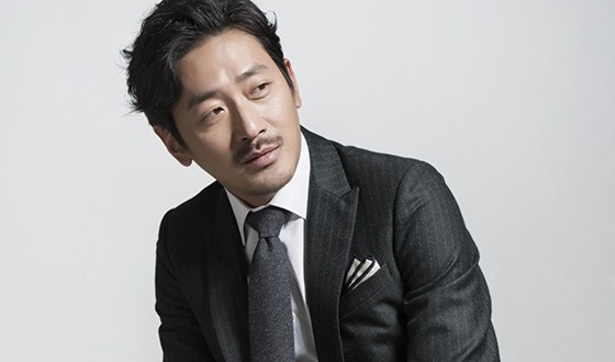 HA Jung-woo Packs His Bags for NIGHT TRIP