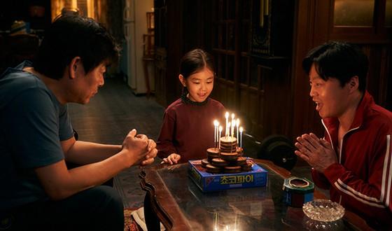 The London Korean Film Festival Proves Successful Again