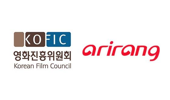K-Cineflex, a new 3-part documentary TV series on Korean cinema for international audiences