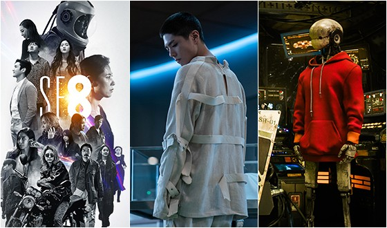 How Did Science Fiction Become the New Big Thing in Korean Cinema?