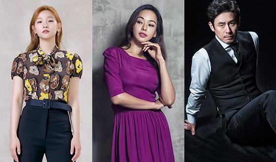 BELIEVER Director LEE Hae-young Begins Shoot on Spy Thriller PHANTOM