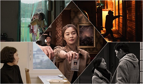Korean Films Impress Critics and Woo Buyers at Berlin, EFM