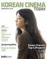 Korean Cinema Today vol.38