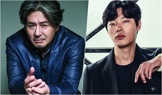 CHOI Min-shik and RYU Jun-yeol Sign Up for THE OWL