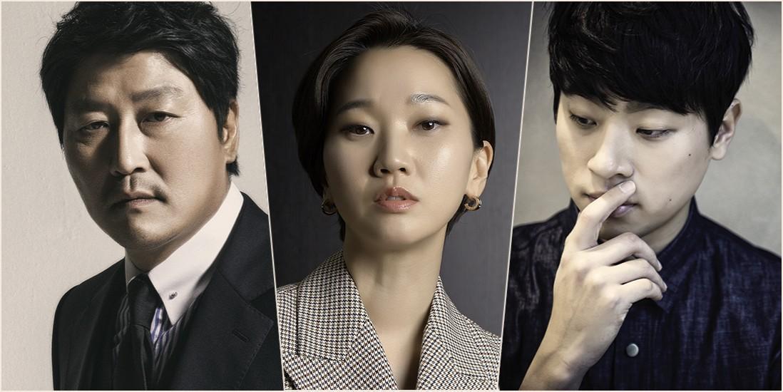 SONG Kang-ho, PARK Jung-min, and JANG Yoon-joo Wrap ONE WIN