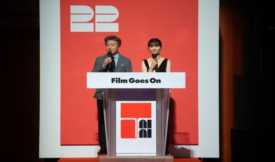 22nd Jeonju International Film Festival Opens