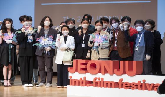 Jeonju Film Festival Successfully Closes 2nd Pandemic Era Edition