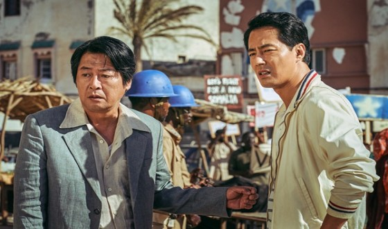 ESCAPE FROM MOGADISHU and SINKHOLE to Receive Support from Korean Theaters
