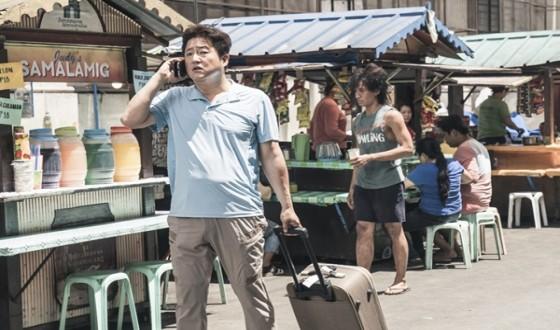 ASEAN-ROK Film Workshop is held online on July 28