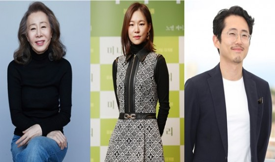 Youn Yuhjung, Han Yeri and Steven Yeun Join Academy of Motion Picture Arts and Sciences