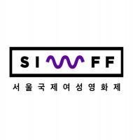 서울국제여성영화제 포스터